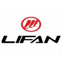 О компании LIFAN