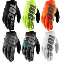 Эндуро перчатки