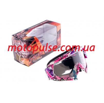Очки кроссовые, черно-бело-бирюзовые (зеркальное стекло), MJ-16