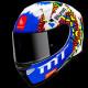 Мотошлем Интеграл MT Revenge 2 Moto Matt Pearl White (XXL)