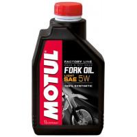 Вилочное масло